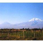 Yerevan, Armenia September 17-21, 1999